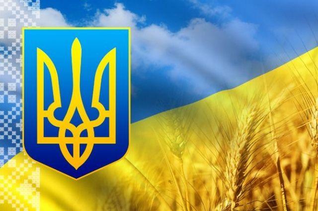 Как гражданину Украины получить российское гражданство