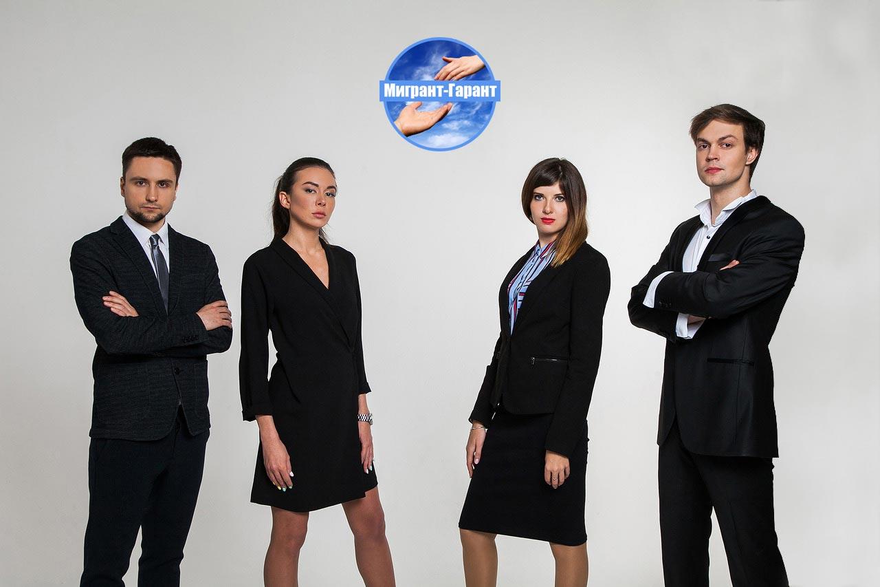 Как выбрать миграционного юриста?