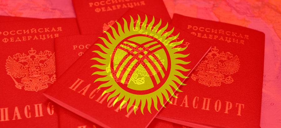 Киргизский вопрос