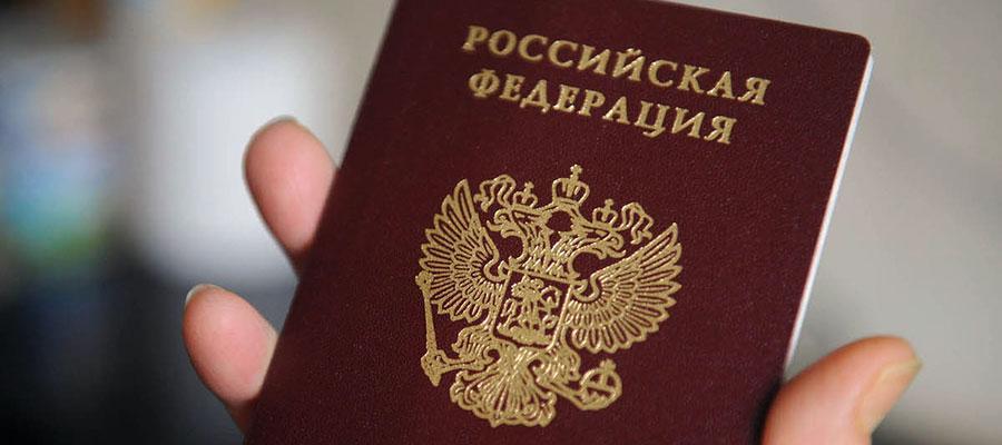 Новые упрощения в получении гражданства в 2019 году: анализ нового закона