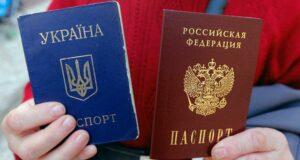 упрощённое получении гражданства для жителей Луганской и Донецкой областей
