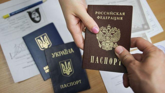 Очередные упрощения для граждан Украины