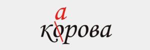 обучение русскому детей иностранных граждан