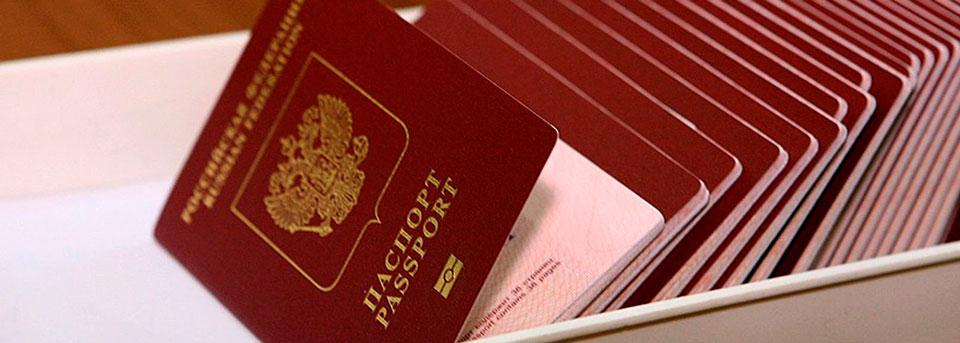Обзор миграционного законодательства: что принесло лето мигрантам?
