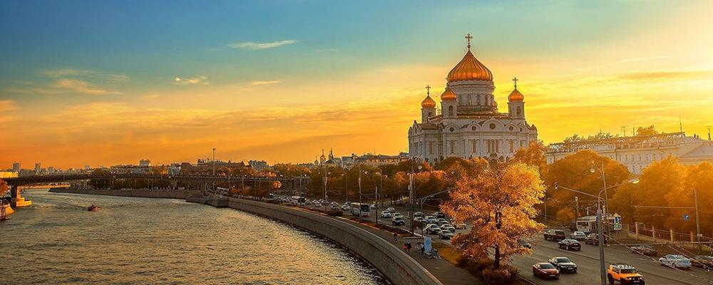 Миграция в Россию. Общие положения.