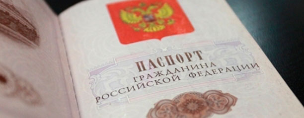 Иностранных граждан, имеющих право на упрощенное получение российского гражданства, станет больше
