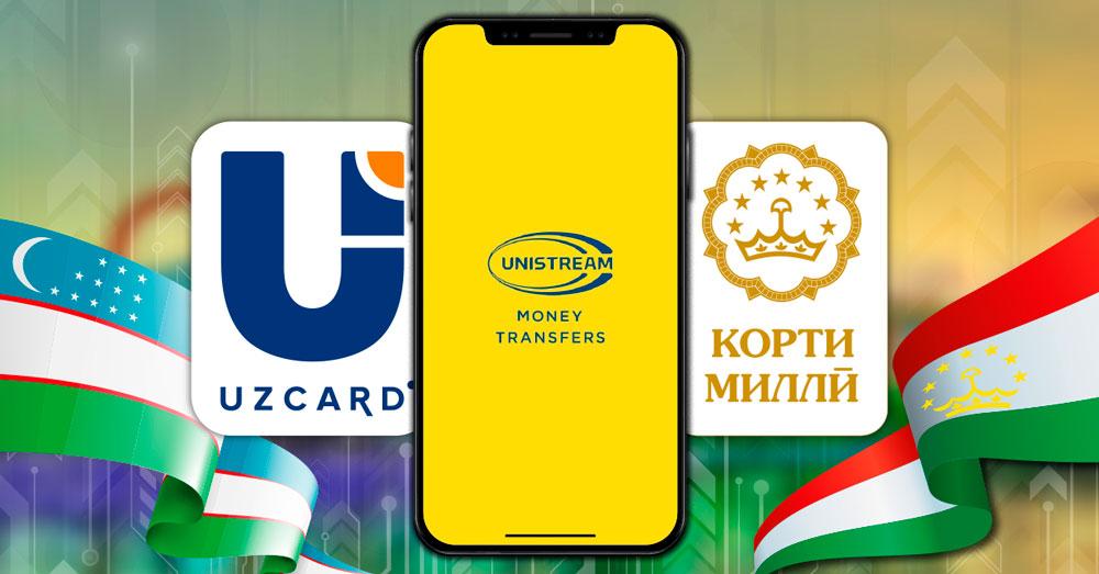 Платежная система QIWI отменила проценты на зачисление денег на карты, выпущенные в Таджикистане