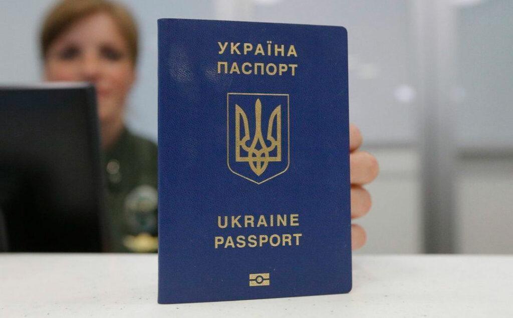 Запрет на въезд в Россию украинцам по внутренним паспортам