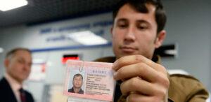 патент для мигранта в Москве