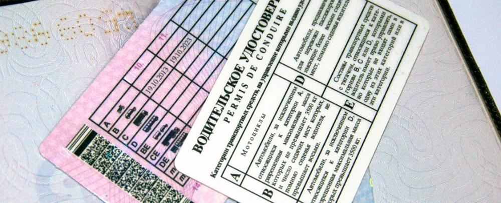 Как водителю автобуса – иностранцу получить права в России?