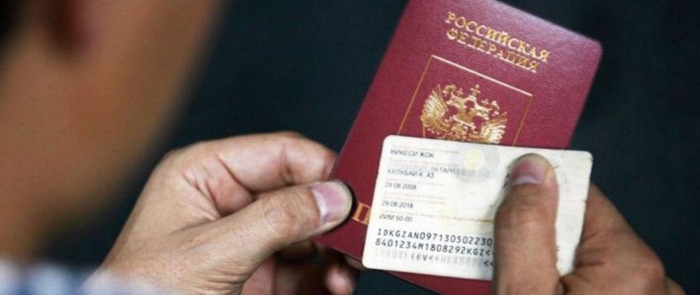 Как правильно проверить документы у соискателя-иностранца
