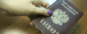 получение гражданства рф украинцам