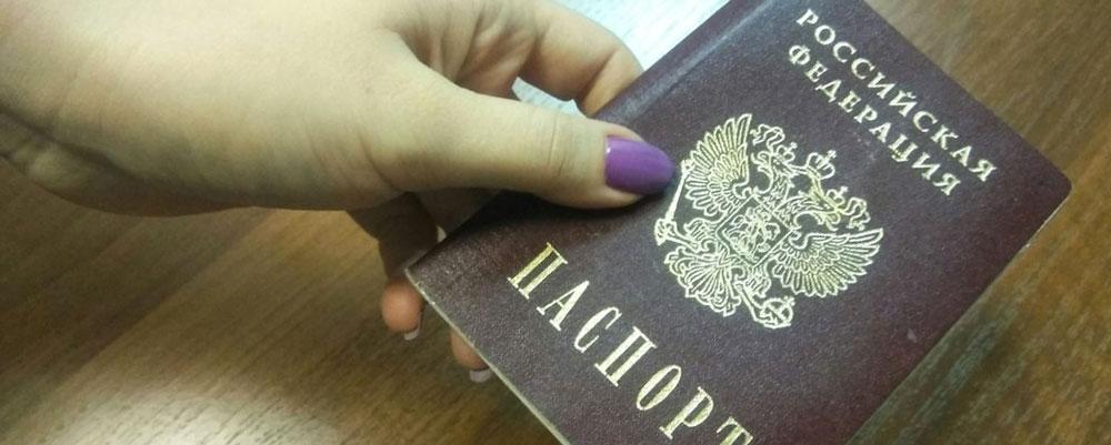 Упрощение процедуры получения российского гражданства для жителей Украины и Беларуси