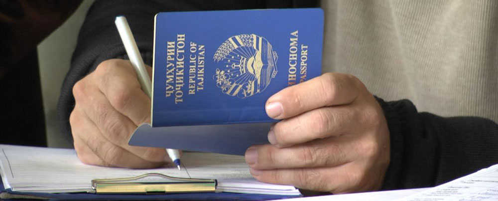20 тысяч нелегальных мигрантов получат гражданство Таджикистана