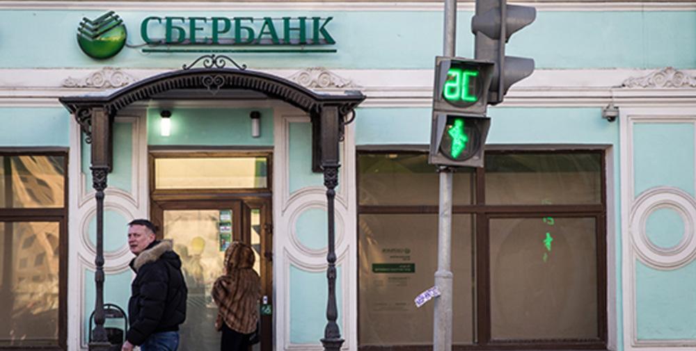 Сбербанк выполнил подключение таджикских сотовых операторов к собственной платежной системе
