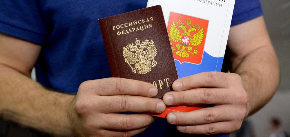 Граждане четырех стран могут получить послабления для получения паспорта РФ