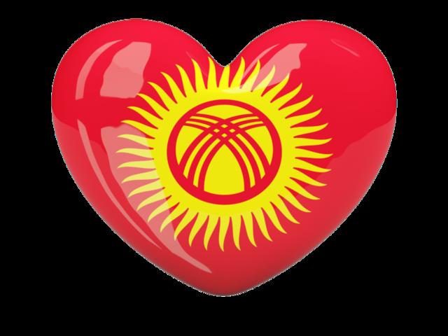 kyrgyzstan_640